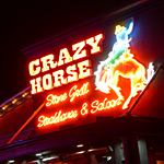 Crazy Horse Steakhouse Kanata